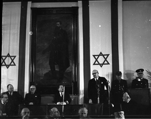 First Knesset Inauguration